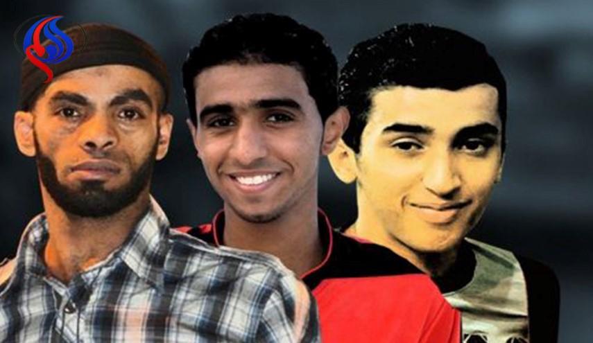 مرکز حقوق بشر بحرين سرکوب تظاهرات مردمي را محکوم کرد