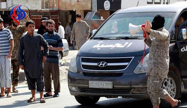داعش از زنان موصل باج خواهي مي کند