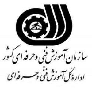 مراکز آموزش فني حرفه اي غرب تهران