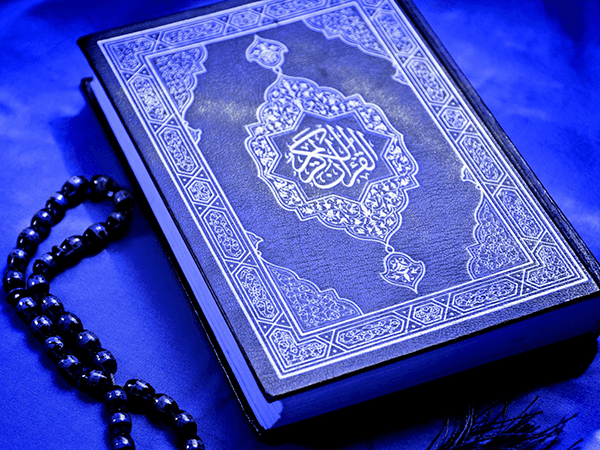 چگونه قرآن بخوانیم+پاسخ امام صادق(ع)