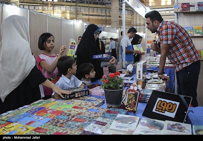 پیش فروش بن کتاب نمایشگاه های آذرماه در استان آغاز شد