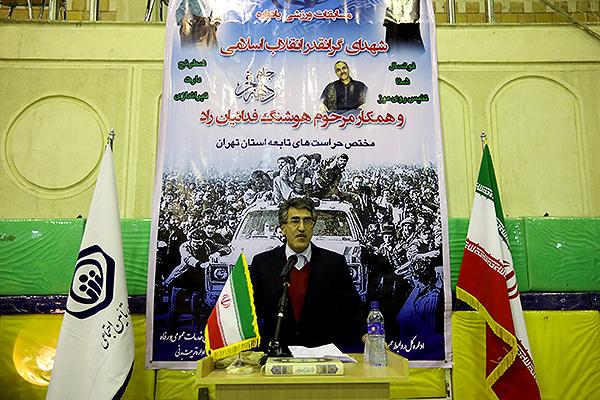 مراسم تقدير از برگزيدگان سومين دوره مسابقات حراست هاي تهران و تابعه سازمان تامين اجتماعي