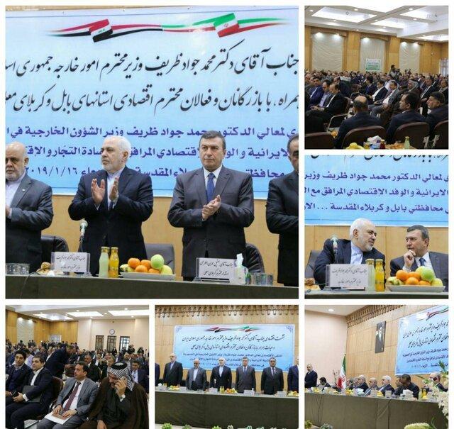 حضور ظريف در همايش تجاري ايران و عراق در کربلا