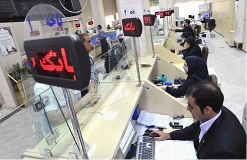 قانون بانکداری اسلامی در سال 97 اصلاح میشود