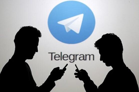 اهرم استخراج اطلاعات ایرانیها از تلگرام